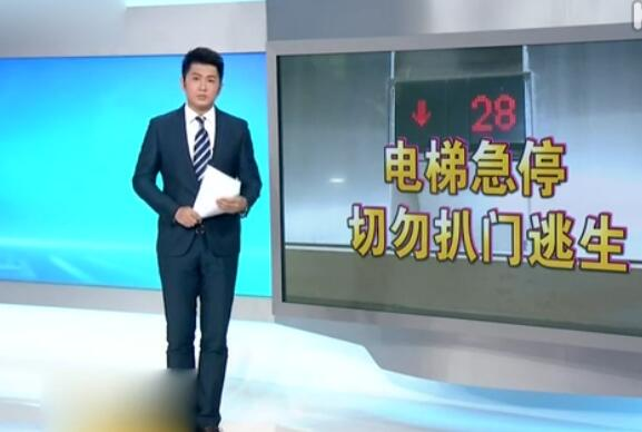 深圳两男子被困工厂货梯 1人擅自扒门逃生坠亡