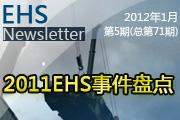 2012年01月刊