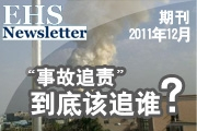 2011年12月刊