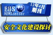 2012年04月刊