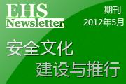2012年05月刊