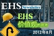 2012年08月刊