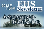 2012年11月刊