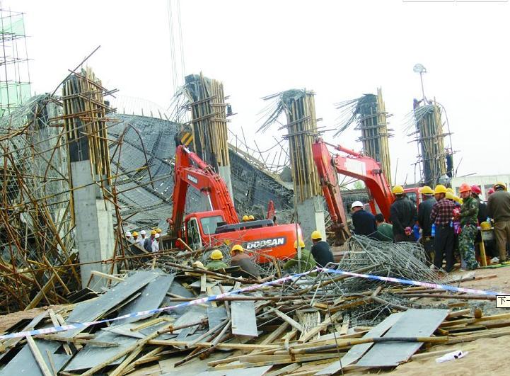坍塌事故伤害及预防-综合资讯-环境健康安全网