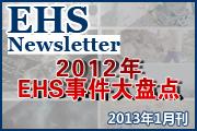 2013年01月刊