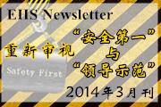 2014年03月刊