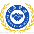 《企业安全生产应急管理九条规定》解读