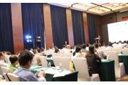 直击现场:2017 中国环境健康安全国际峰会(上海)