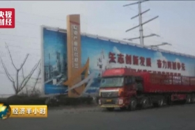 央视曝光:连云港灌云县多家化工企业排污 海水像酱油