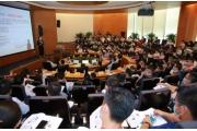 法规峰会特别报道 ▏寻根传统文化,EHS再启航