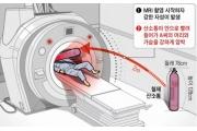 患者去做核磁共振,却被飞来的氧气瓶活活夹死