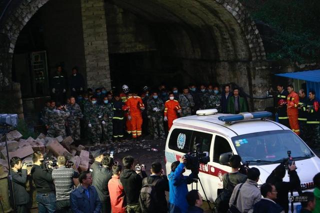 永州金山沟矿难致13人遇难 20人下落不明 现场搜救持续